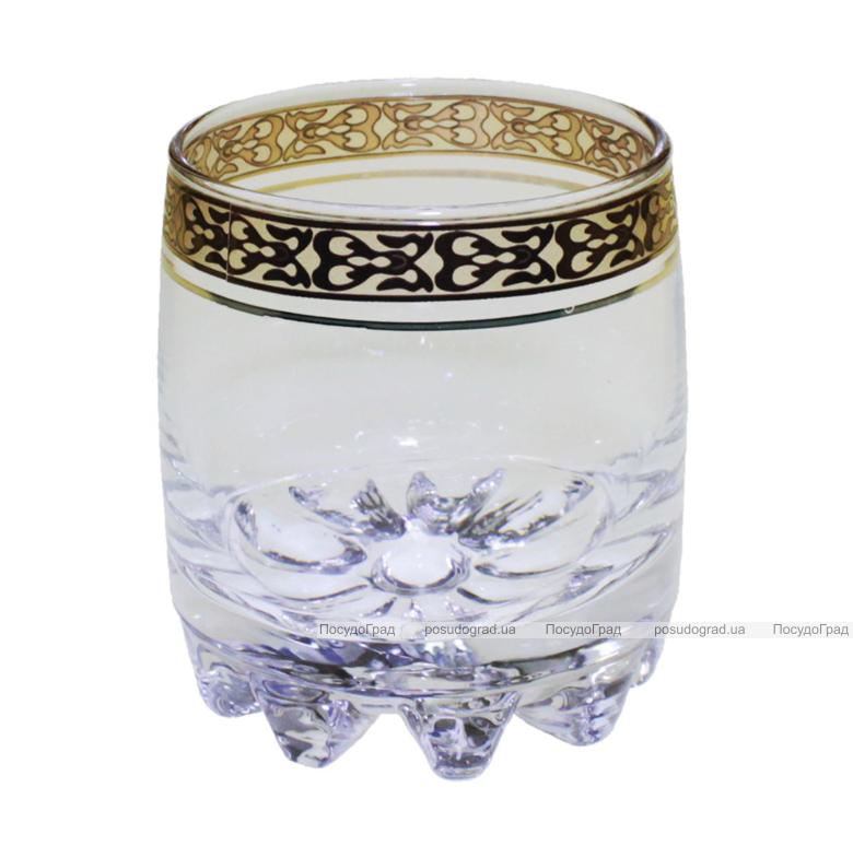 Набор стаканов Sylvana Gold 200мл 6шт