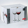 Набор фужеров для вина Enoteca 630мл 2шт