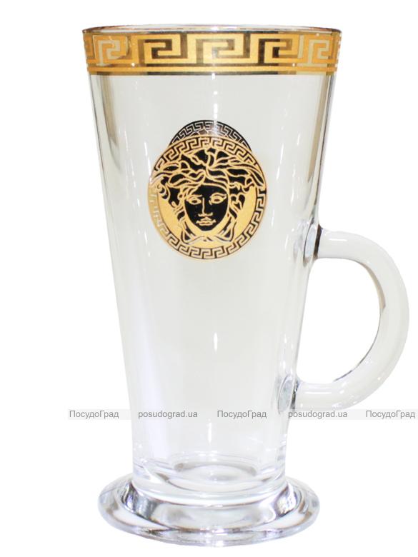 Набор кружек Mugs Gold Латте 260мл 2шт