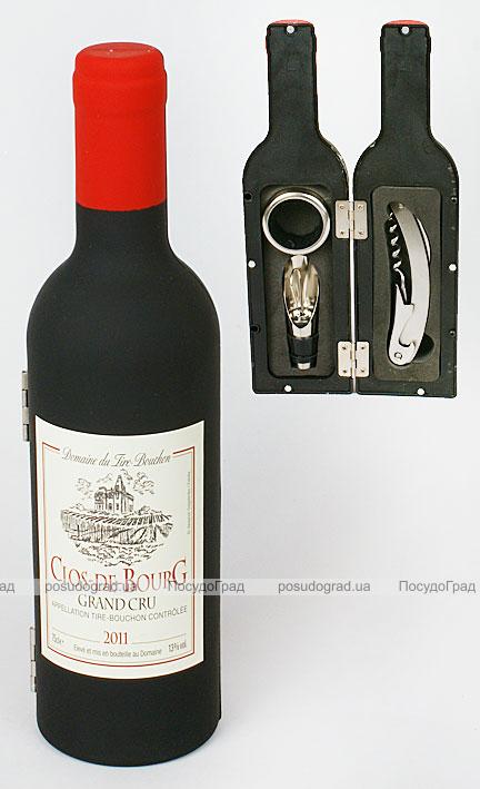 Набор сомелье винный (кольцо на горлышко, лейка, штопор)