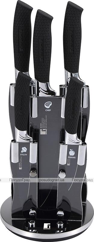 Набор 5 кухонных ножей Bergner Sendai с мраморным покрытием
