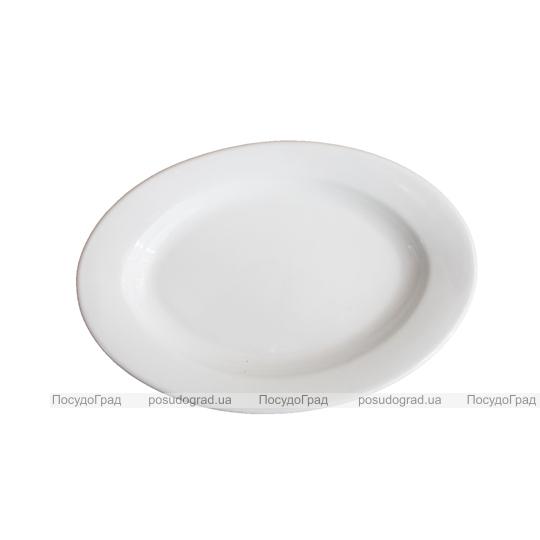 Блюдо сервировочное 25,5см овальное Белое, без рисунка