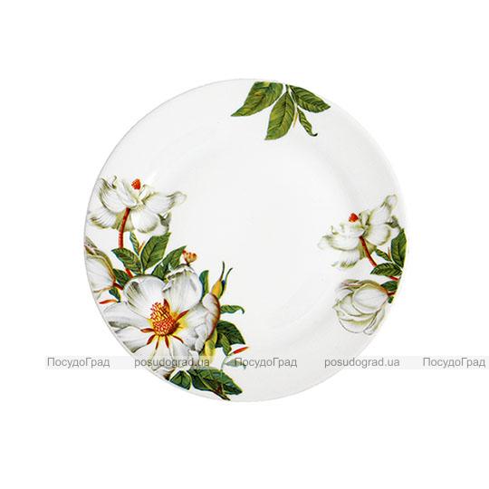 "Тарелка мелкая пирожковая 17,5см круглая ""Жасмин"""