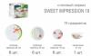 Столовый сервиз Luminarc Sweet Impression на 6 персон 19 предметов