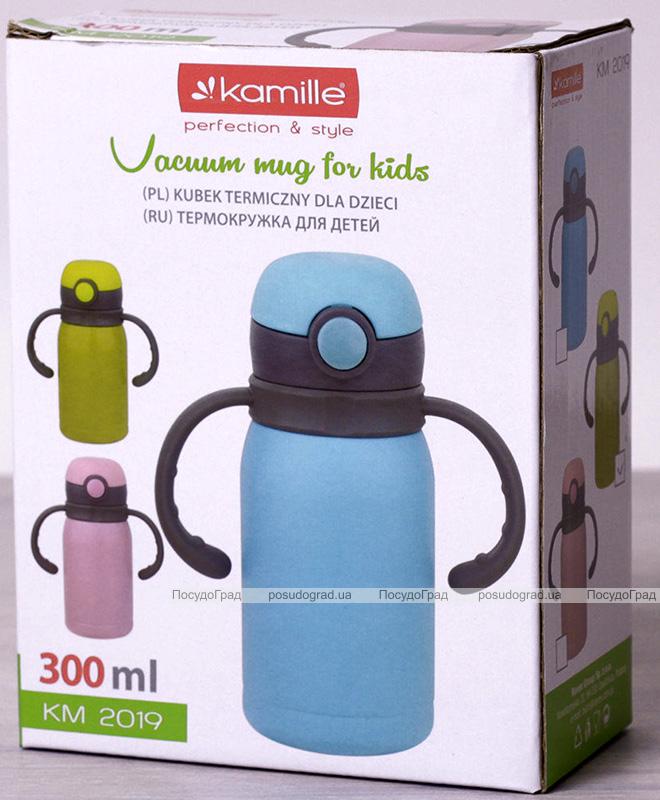 Термос детский Kamille Kids 300мл с двумя ручками и поилкой