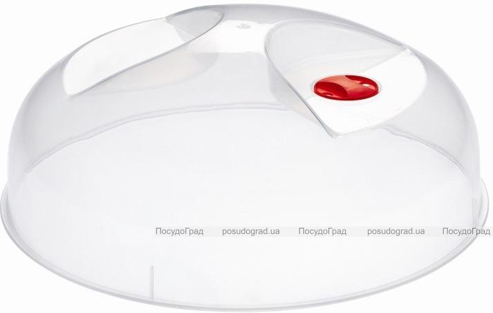 Крышка-колпак для СВЧ и холодильника Kitchen-mix Ø25см с клапаном Heidrun Europlastic