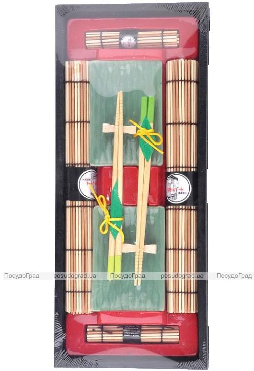 Набор для суши Banzai Mitsui Sushi Set 10 предметов