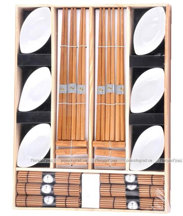 Набор для суши Banzai Gondola Sushi Set 24 предметов