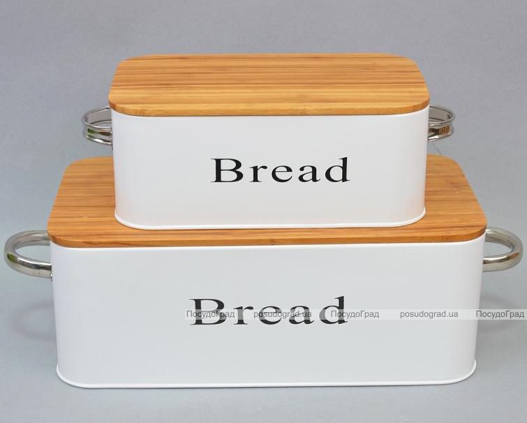 """Набор 2 металлические хлебницы """"Блок"""" Белый"""