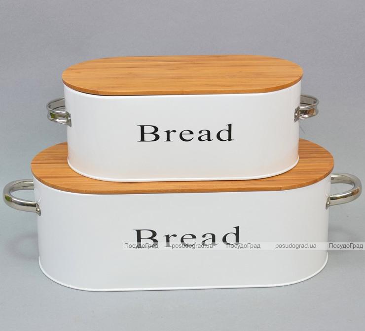 """Набор 2 металлические хлебницы """"Овал"""" Белый"""