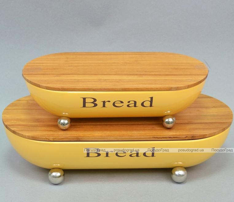 """Набор из двух металлических хлебниц """"Болид"""" Желтый"""