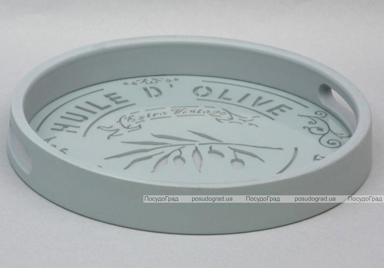 """Поднос деревянный """"Olive Gray"""" Ø30см"""