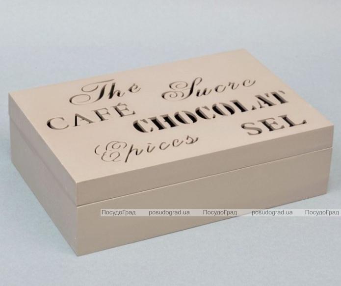 "Коробка-шкатулка ""Chocolate Beige"" для чая и сахара, 6 секций, 16х24см"