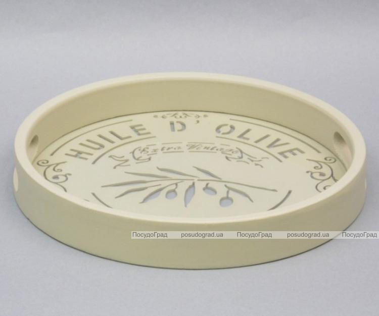 """Поднос деревянный """"Olive Beige"""" Ø30см"""