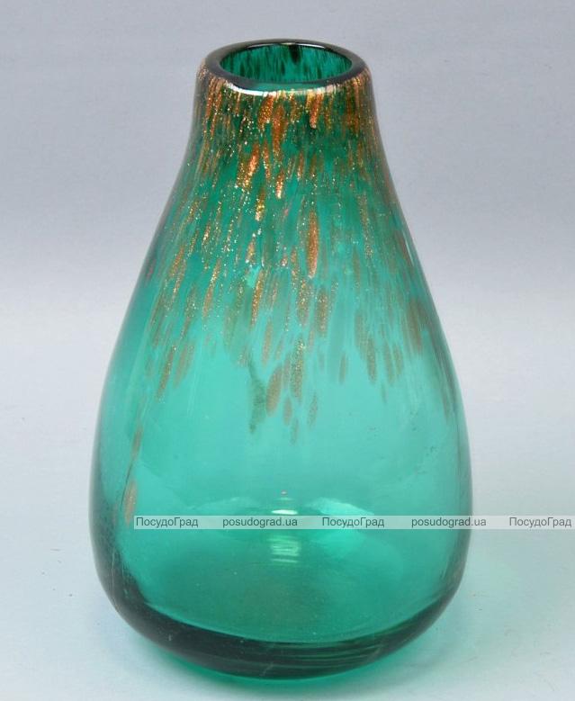 Ваза стеклянная Monophonic Glob 23см Зеленый