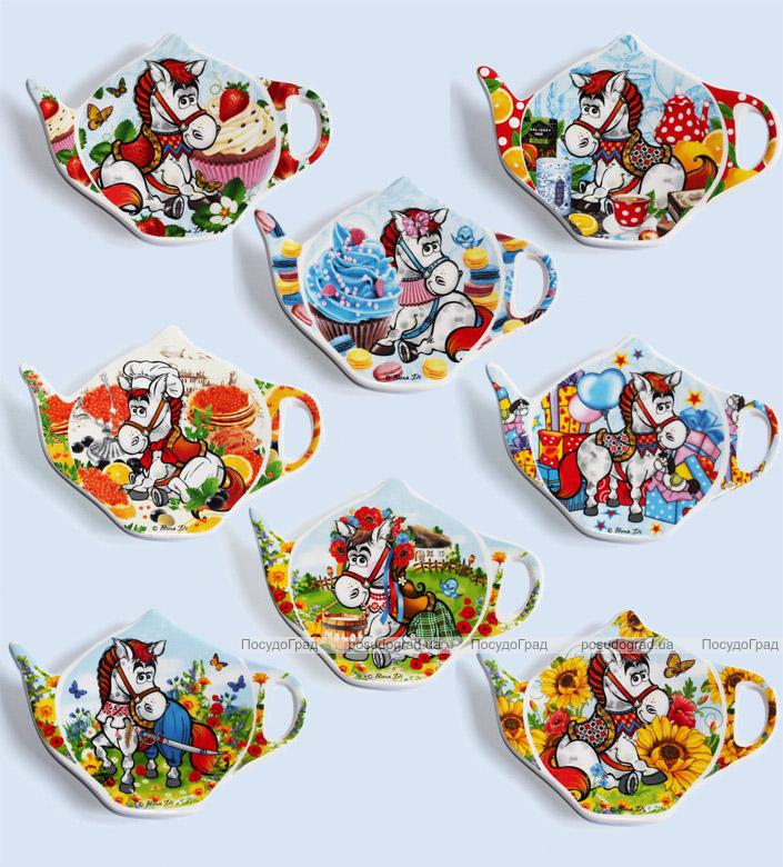 """Подставка """"Лошадка"""" керамическое блюдце для чайного пакетика"""