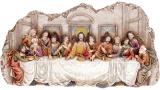Декоративна композиція «Таємна Вечеря» 43х9х22см, полістоун