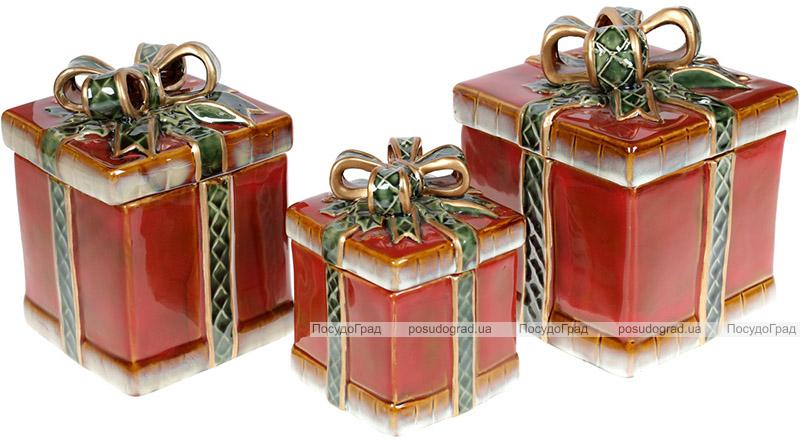 Банка керамическая «Подарок» 1.3л, 15х15х18.5см