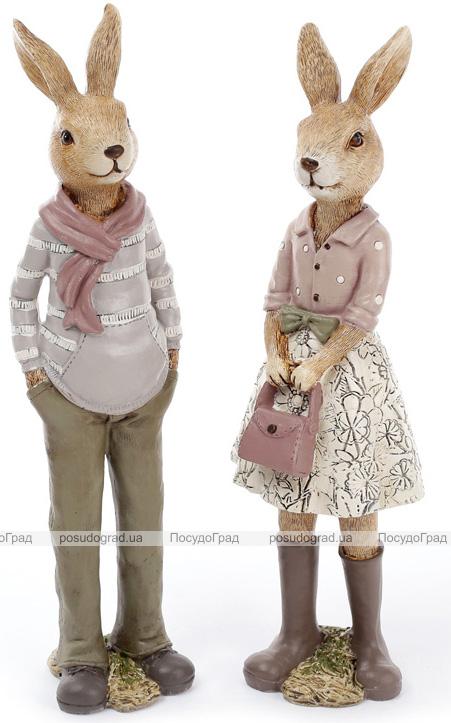 "Набор 2 статуэтки ""Заяц и Зайка"" 27см"