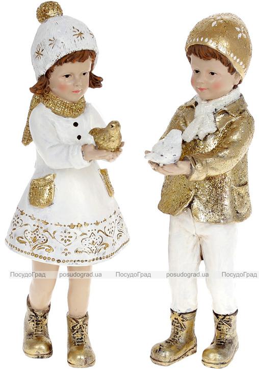 """Набор 2 декоративных фигурки """"Детки с Птичками"""" 20см, белый с золотом"""