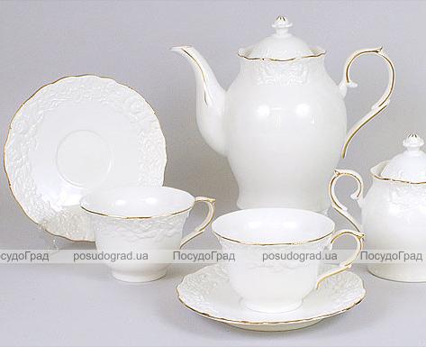 Чайный сервиз White Princess-111 15 предметов