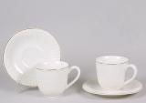 Чайный сервиз White Princess-313 280мл 12 предметов