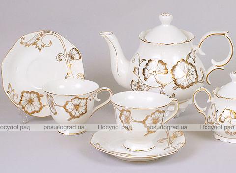 Чайный сервиз Princess Gold-530 15 предметов