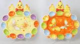 """Блюдо пасхальное """"Цыпленок"""" на 12 яиц овальное 32см"""