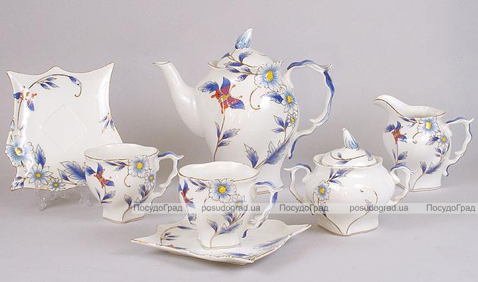 Чайный сервиз Bright 3D-C23 15 предметов