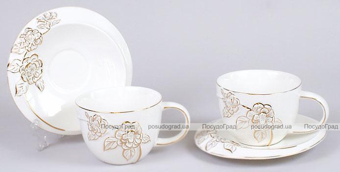 Чайный набор Princess Gold-E12 2 чашки 250мл и 2 блюдца