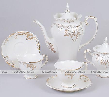 Чайный сервиз Princess Gold-C18 15 предметов