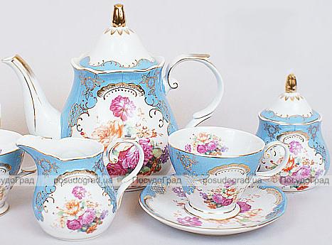 """Чайный сервиз """"Gold Tea Blue"""" 15 предметов 200мл"""