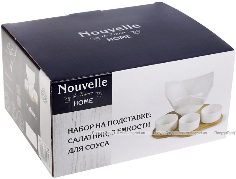 Набор Nouvelle Home Абстракция салатник 480мл и 3 пиалы 70мл