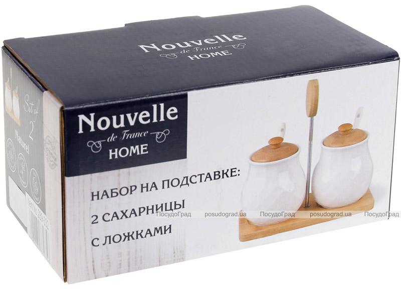 Набір 2 банки Nouvelle Home Тиснення 300мл на підставці