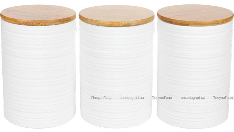 """Набір банок Merceyl """"Лінії"""" 3 банки по 800мл керамічні з бамбуковими кришками"""