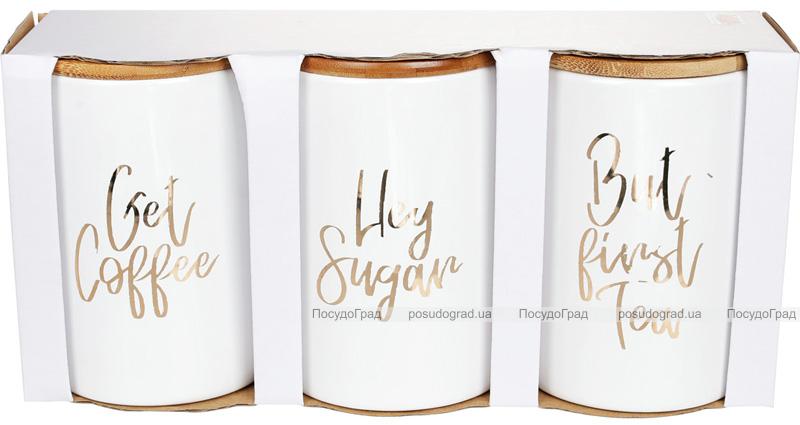 """Набор банок Merceyl """"Coffe Sugar Tea"""" 3 банки по 800мл керамические с бамбуковыми крышками"""