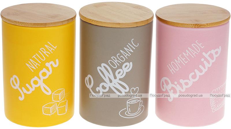 """Набор 3 банки Merceyl """"Organic Rainbow"""" 650мл керамические с бамбуковыми крышками"""
