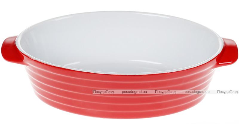 Форма для выпечки Augsburg керамическая 28х18х7.5см овальная с ручками (красная)