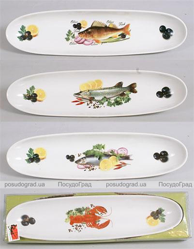 Блюдо сервировочное Sea Food 35см