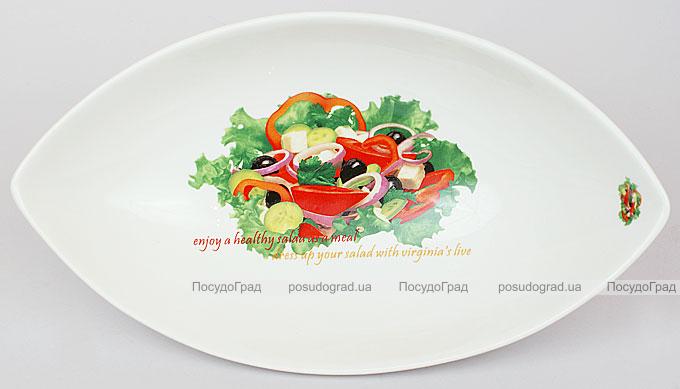 Салатник сервировочный Fresh Salad гондола 31х17см