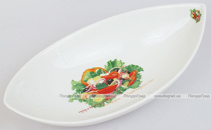 Салатник сервировочный Fresh Salad гондола 26х14см