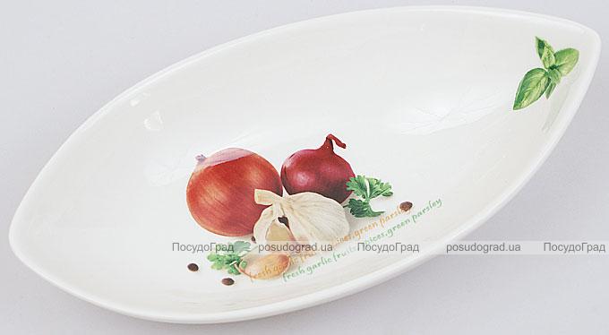 """Салатник сервировочный Fresh Salad """"Лук чеснок"""" гондола 21х11см"""