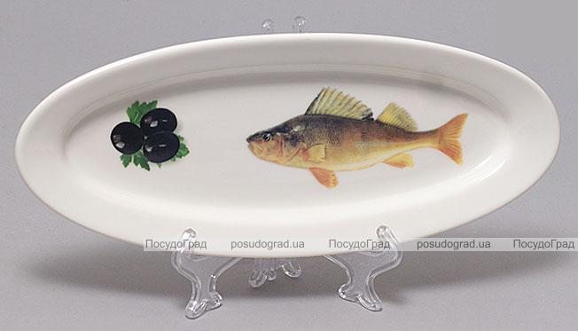 """Блюдо для рыбы Sea Food """"Оливки"""" овальное 26х10см"""