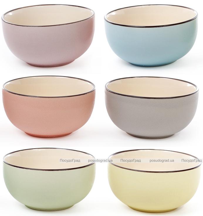 """Набор 6 керамических пиал (мисок) """"Quelle"""" 500мл, цветная нежность"""