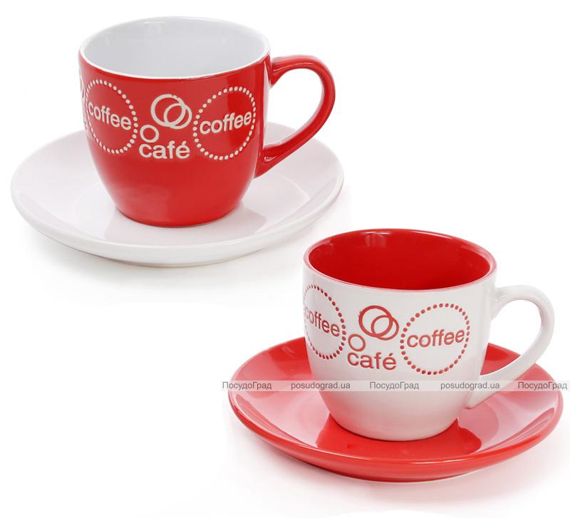 """Набір 2 чашки """"Mokko Coffee Red"""" 250мл з блюдцями, червоні"""