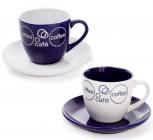 """Набір 2 чашки """"Mokko Coffee Blue"""" 250мл з блюдцями, сині"""