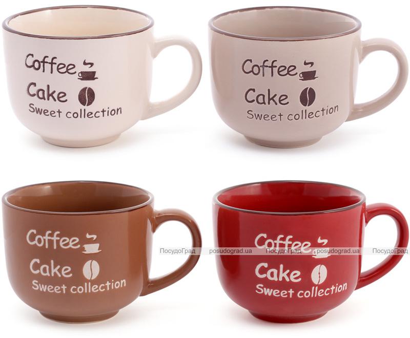 Кружка керамічна Coffee Cream 360мл
