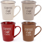 Кружка керамічна Coffee Cafe 360мл