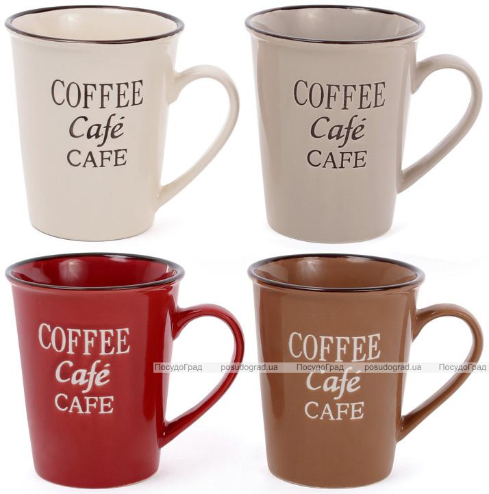 Кружка керамическая Coffee Cafe 360мл