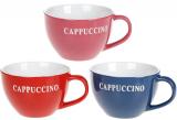"Кружка ""Cappuccino"" 450мл, керамика"